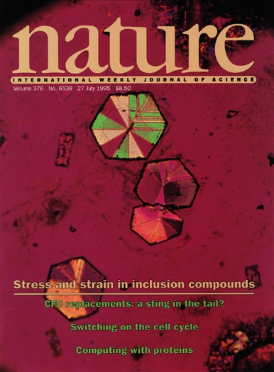 NatureCover