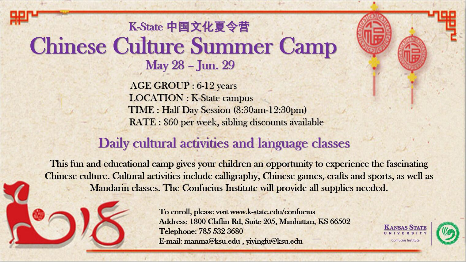 Chinese Summer Camp Info
