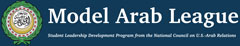 Model Arab League Logo