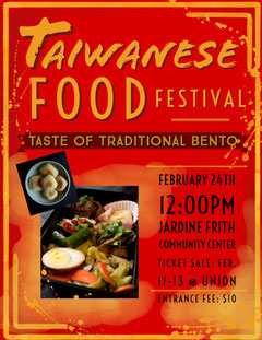 Taiwanese Food Festival Poster
