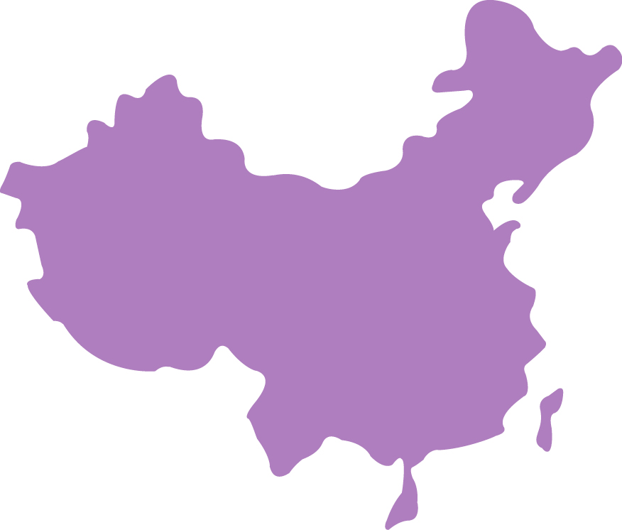 outline of china