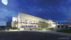 An architectural rendering of the proposed design for the south side of the K-State Student Union.